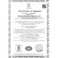 防静电地板深圳沈飞质量体系认证证书英文版