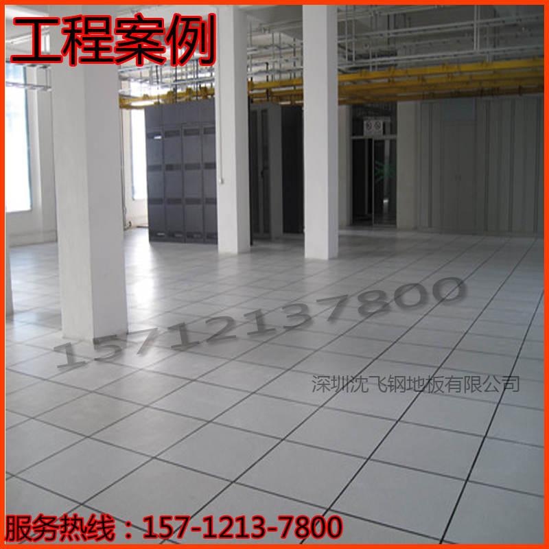 沈飞地板供应福州防静电地板_福州防静电地板价格_福州防静电地板厂