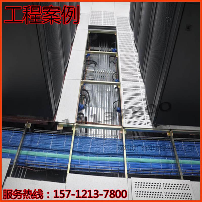 沈飞地板供应杭州防静电地板_杭州防静电地板价格_杭州防静电地板厂