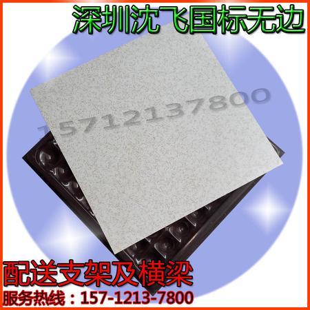 沈飞地板供应广州防静电地板_广州防静电地板价格_广州防静电地板厂