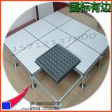 600*600 盘锦PVC防静电地板 深圳88bf必发 中山PVC厂家直销