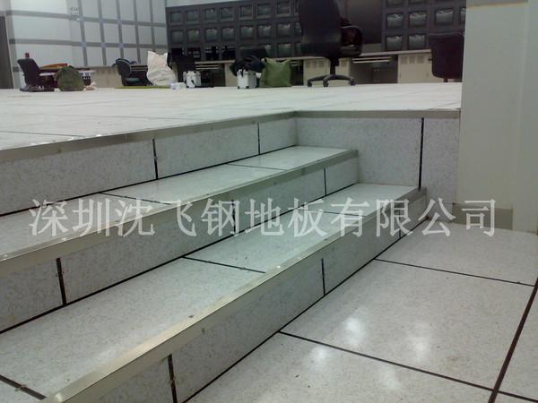 抗静电地板台阶
