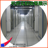 防静电地板机房