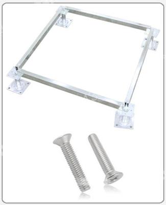 国标全钢防静电地板配件支架,横梁及螺丝